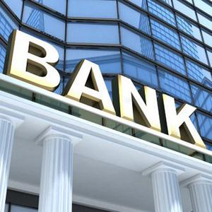 Банки Большого Болдино