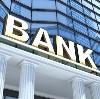 Банки в Большом Болдино