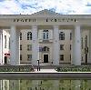 Дворцы и дома культуры в Большом Болдино
