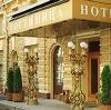 Гостиницы в Большом Болдино