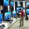 Магазины электроники в Большом Болдино