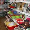 Магазины хозтоваров в Большом Болдино