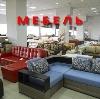 Магазины мебели в Большом Болдино