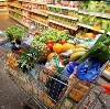 Магазины продуктов в Большом Болдино