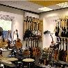 Музыкальные магазины в Большом Болдино