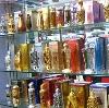 Парфюмерные магазины в Большом Болдино