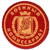 Военкоматы, комиссариаты в Большом Болдино